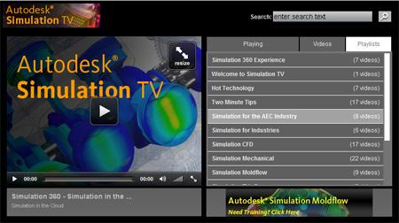 AutodeskSimulationTV